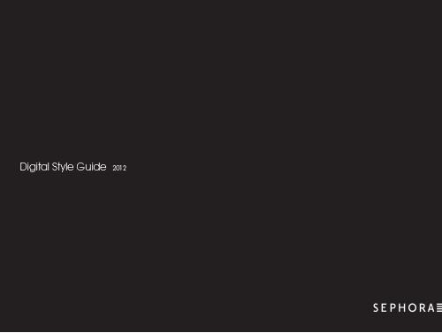 sephora-styleguide1