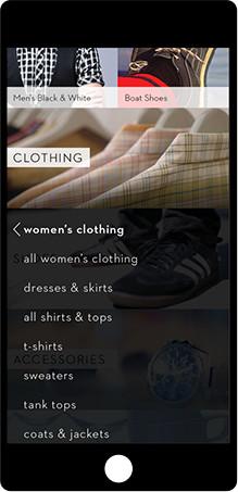 shoprunner-app2
